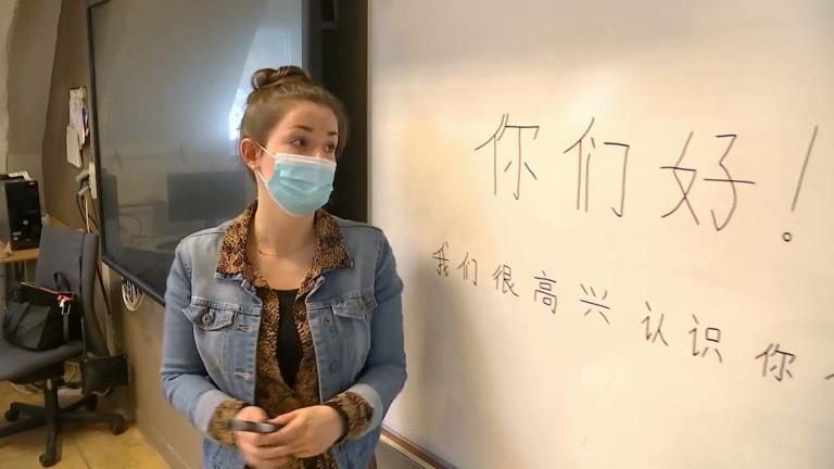 Bouillon : un cours de chinois à l'école