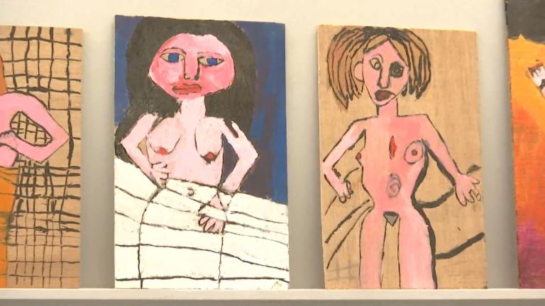 Le centre La Hesse expose 100 oeuvres sur l'amour à l'Orangerie