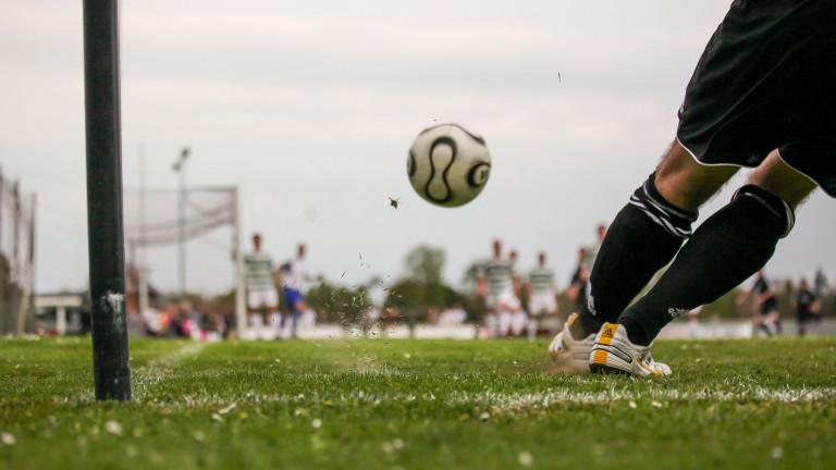 """Football : les amicaux de nouveau autorisés. """"Une belle surprise"""", pour le président Delferière"""