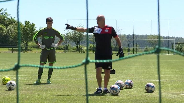 Focus sur la Baudet Goalkeeper Academy qui accueille 15 jeunes gardiens par saison