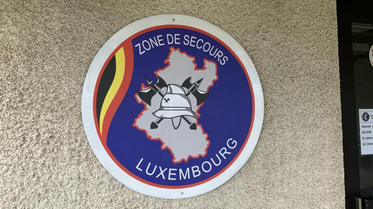 Feu vert pour la zone de secours Luxembourg 4.0